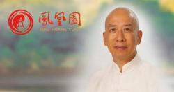 Xiu-Lian-Retreats-Werbebanner-2