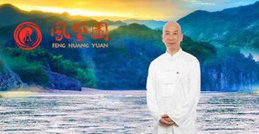 Feng-Huang-Yuan-datong-pic