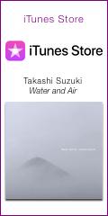takashi-suzuki-water-and-air-itunes-banner