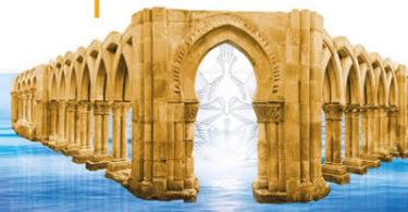 Cover-AMORC-Inneres-Heiligtum