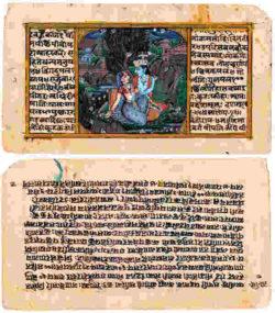 Bhagavad-gita-Tattva-Viveka-Ronald-Engert-radha