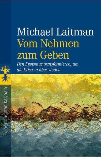 cover-vom-nehmen-zum-geben-laitman-kamphausen