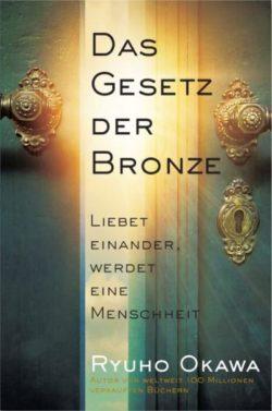 cover Das Gesetz der Bronze Okawa Kamphausen